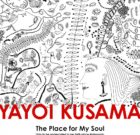 POSTER Yayoi Kusama 'The Place for My Soul/ Love Forever (TAOW)' 2004