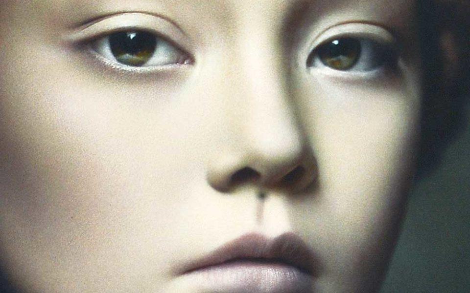 Poster Desirée Dolron  'Xteriors Xlll' 2017