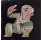 Harm Henrick Kamerlingh Onnes 'Duck-like Figure' 1957