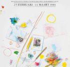 POSTER 'European Illustration 80/81'. De Bijenkorf Amsterdam