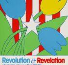 POSTER John Van Hamersveld 'Revolution & Relevation'  Holland Festival 1982