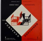 SCALE MODEL KIT  'Rodchenko Chess Table 1925/ Schaaktafel' 1989